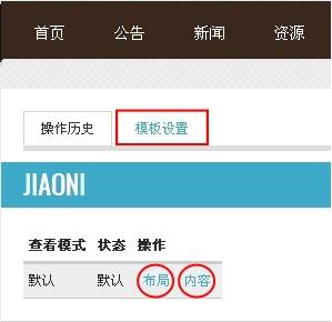 http://society.library.sh.cn/sites/default/files/%E6%8F%92%E5%9B%BE1-1.jpg