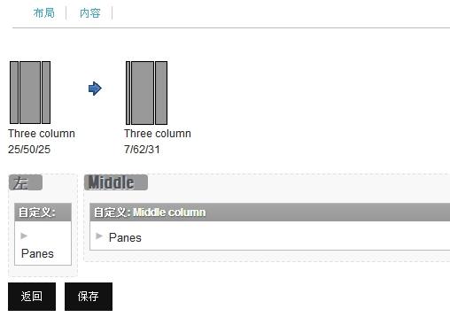 http://society.library.sh.cn/sites/default/files/%E6%8F%92%E5%9B%BE2-3.jpg