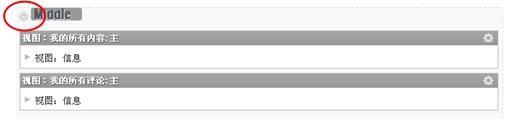 http://society.library.sh.cn/sites/default/files/%E6%8F%92%E5%9B%BE2-5.jpg